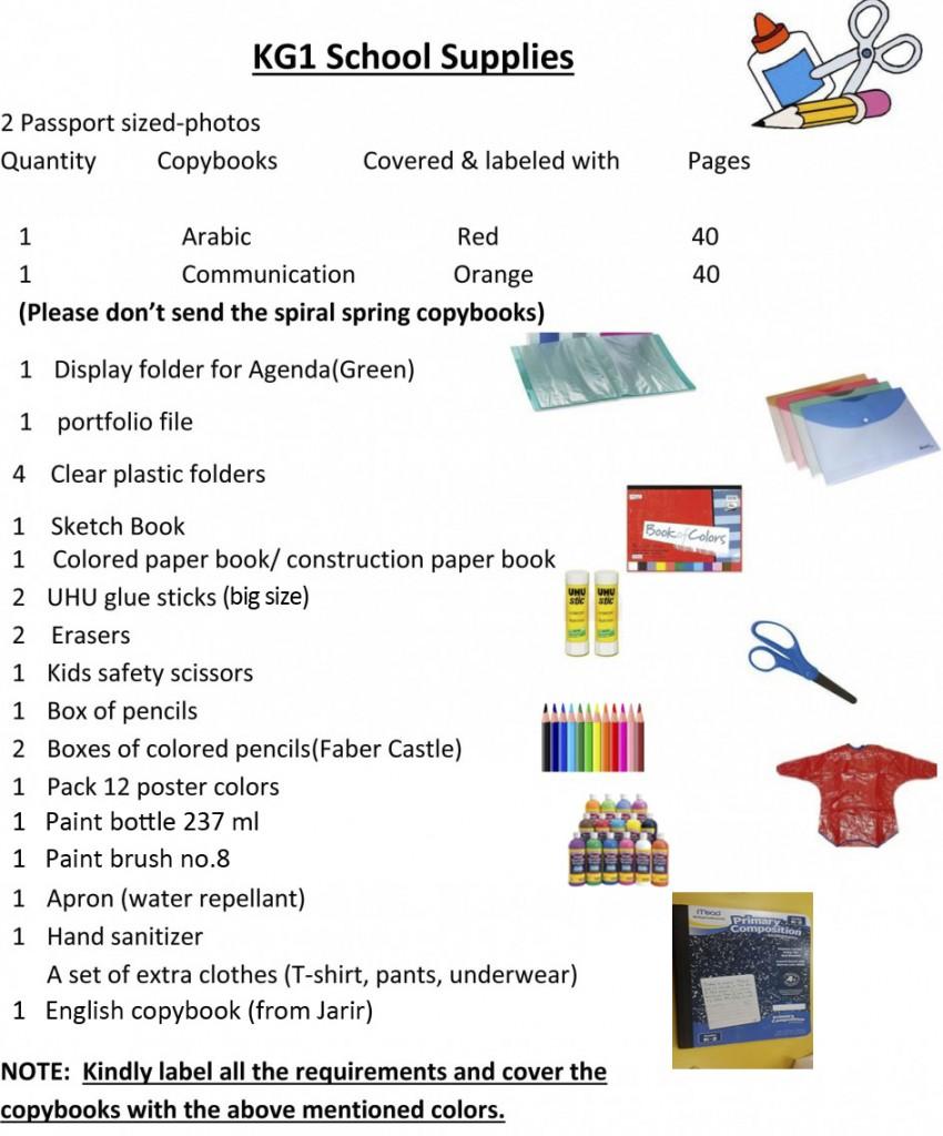 KG1-School-Supplies-2017-2018