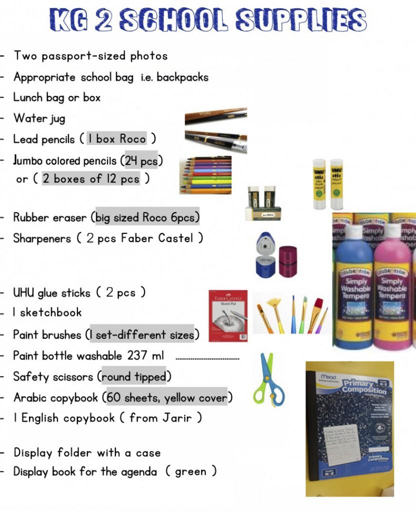 KG2-School-Supplies-2017-2018 1