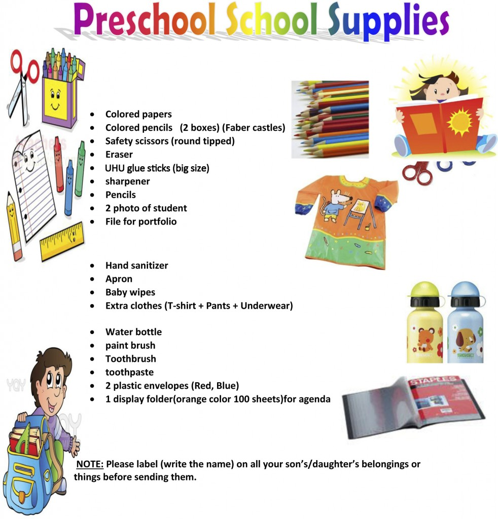 Preschool-School-Supplies-2017-2018
